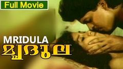 Full length hot Latest malayalam Movie | Kalavadum Kannigal | Hot Malayalam full length movie
