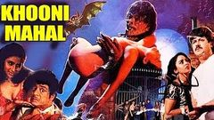 Khooni Mahal 1987 Hindi Movie Full | Hindi Horror Movie | Raj Kiran Shoma Anand