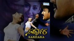 Kannada Movies Full | Sardara Kannada Movies Full | Kannada Movies | Darshan, Gurlin Chopra