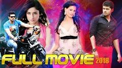 Latest South Hindi Dubbed Blockbuster Movie Full HD Romantic Movie I Hate Love Story | PV