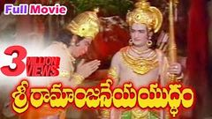 Jai lavakusha full length Movie|JrN T R Movie|Telugu new movies|telugu latest movies|SRI ANJI MOVIES