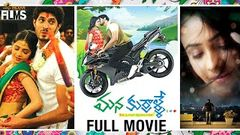 Mana Kurralle Telugu Full Movie | Arvind Krishna | Rachana | 2016 Latest Telugu Movies |Indian Films
