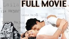 Laila Majnu Full Length Telugu Movie