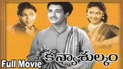 Kanyasulkam Telugu Full Length Old Movie | N T Rama Rao | Savitri | Telugu Golden Hits 2016