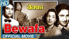 Bewafa 1952 Hindi Old Full Movie | Nargis, Raj Kapoor, Ashok kumar | Bollywood Classics