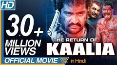 The Return Of Kaalia Hindi Dubbed Movie | NTR, Ileana d& 039;cruz, Charmi | NTR Hindi Dubbed Movies