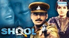 Shool - Manoj Bajpai - Raveena Tandon - Hindi Full Movie