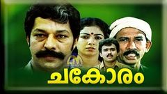 Malayalam Full Movie - Ladies Corner - Full Length Comedy Film