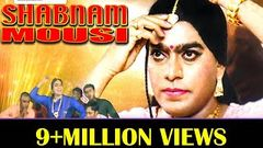 Shabnam mausi Full movie | Real Life Story | Ashutosh Rana | Sabnam moshi full hindi movie