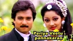 Periya Veetu Pannakkaran | Full Tamil Movie | Karthik , Kanaka , M N Nambiar | Full HD