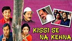 Kisi Se Na Kehna - Hindi Comedy Movie | Hindi Full Movie | Farooq Shaikh Deepti Naval