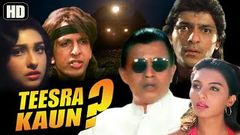 Teesra Kaun Full Movie | Hindi Suspense Movie | Mithun Chakraborty | Chunky Pandey | Bollywood Movie