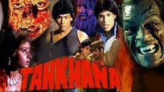 Tahkhana (1986) Full Hindi Movie | Hemant Birje Puneet Issar Preeti Sapru Aarti Gupta