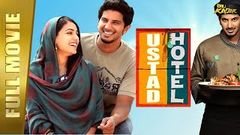 USTAD HOTEL 2012 Malayalam Full Movie | Dulquer Salman | Anwar Rasheed