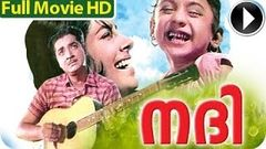 Malayalam Full Movie - Nadhi - Full Length Movie