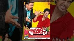 Mere Dad Ki Maruti 2013 Full Hindi Movie Online
