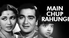 Aankh Micholi 1962 l Bollywood Full Hindi Movie l Mala Sinha, Jeevan, S Nasir, Leela Mishra, Shekhar