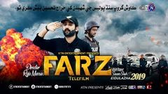NEW MOVIE FARZ | Onair Youtube Channel Of KTN ENTERTAINMENT