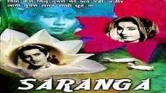 SARANGA | POPULAR FULL HINDI MOVIE | SUPERHIT HINDI MOVIES | SUDESH KUMAR - JAYSHREE GADKAR