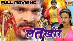 Bhojpuri Full Comedy Movie 2018 720p Full HD Movie 2018 Khesari Lal Yadav