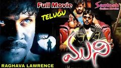 Muni Telugu Full Length Horror Movie | Raghava Lawrence, Vedhika