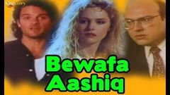Bewafa Patni - Full Length Bollywood Hindi Movie
