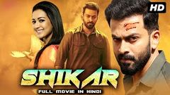 hindi movies 2015 full movie - action movies 2015 | Master Plan 2 (2017)