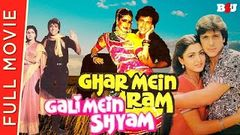Ghar Mein Ram Gali Mein Shyam - Full Hindi Movie|Govinda, Neelam, Anupam Kher, Johnny Lever | Full HD