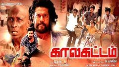 Kaalakattam |Govind Sathya sri Latest Tamil Action Romantic Family Drama full movie Full HD 2017