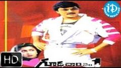 Gudachari No 1 (1983) - Telugu Full Movie - Chiranjeevi - Radhika Sarathkumar