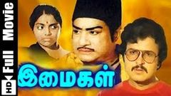 Keezh Vaanam Sivakkum 1981: Full Length Tamil Movie