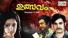 Ulsavam | Malayalam Blockbuster Movie | I V Sasi Cinema | K P Ummer | Ranichandra | Soman Others