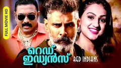 Malayalam Super Hit Action Thriller Full Movie | Red Indians [ HD ] | Ft Vikram, Devan