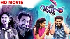 MONSOON MANGOES MALAYALAM FULL MOVIE 1080P HD