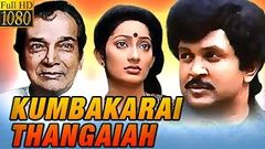 Kumbakarai Thangayah 1991: Full Tamil Movie