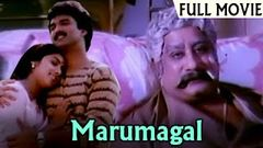 Marumagal - Suresh Sivaji Ganesan Revathi - Super Hit Tamil Movie - Tamil Full Movie