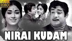 Nirai Kudam | Full Length Tamil Movie | Sivaji Ganesan, Vanisree, Cho, Manorama | Film Library