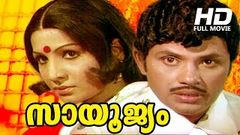 Malayalam Hot Full Movie | Jayabharathi Soman Movies Hot Malayalam Full Movie | HD Upload 2015