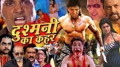 दुश्मनी का क़हर (Dushmani Ka Qahar) | HD Hindi Action Movie | Govinda Movie | New Upload Movie