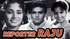 Reporter Raju | Full Movie | Feroz Khan | Chitra | Old Hindi Movie
