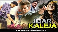 Mahesh Babu Blockbuster Action Hindi Dubbed Movie Jigar Kaleja | Anushka Shetty