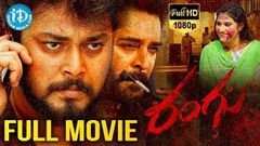 Rangu Telugu Full Movie HD | Tanish | Priya Singh | Posani Krishna Murali | iDream Telugu Movies