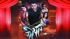 Gwthar ll Official Full Movie Bodo Feature Film 2019 ll RB Film Productions.
