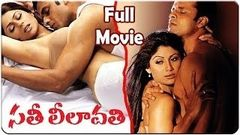 Mugguru Pathivrathalu│Full Hot Telugu Movie│Shakeela