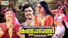 Kannappanunni | Malayalam Hit entertainer Cinema | Premnazir | Sheela | Jayan | Jayabharathy others