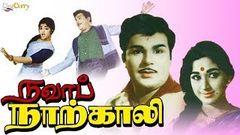 Nawap Narkali | Full Tamil Movie | Jaishankar Lakshmi