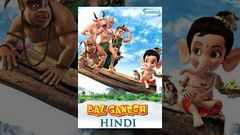 Bal Ganesh ► Kids Favourite Animation Movie in Hindi
