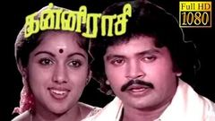 Kanni Raasi tamil full movie