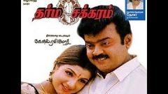 Dharma Chakkaram | Vijayakanth, Rambha | Superhit Tamil Movie HD