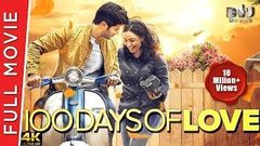 100 Days of Love - Hindi Dubbed Full Movie | Dulquer Salmaan, Nithya Menen, Sekhar, Aju | Full HD